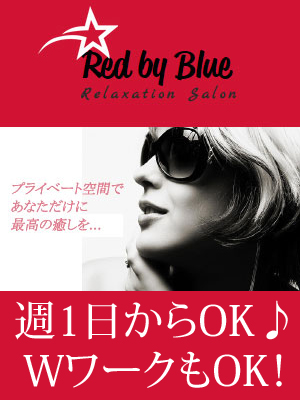 Red by Blue